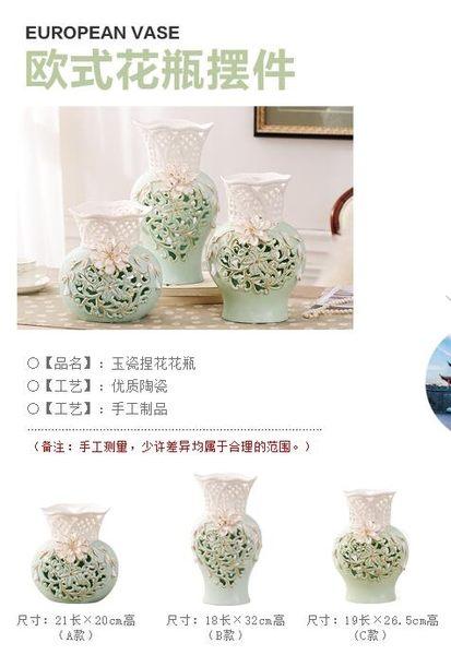 幸福居*歐式陶瓷描金镂空花瓶三件套擺件時尚裝飾工藝品家居客廳新房擺設1(主圖款)