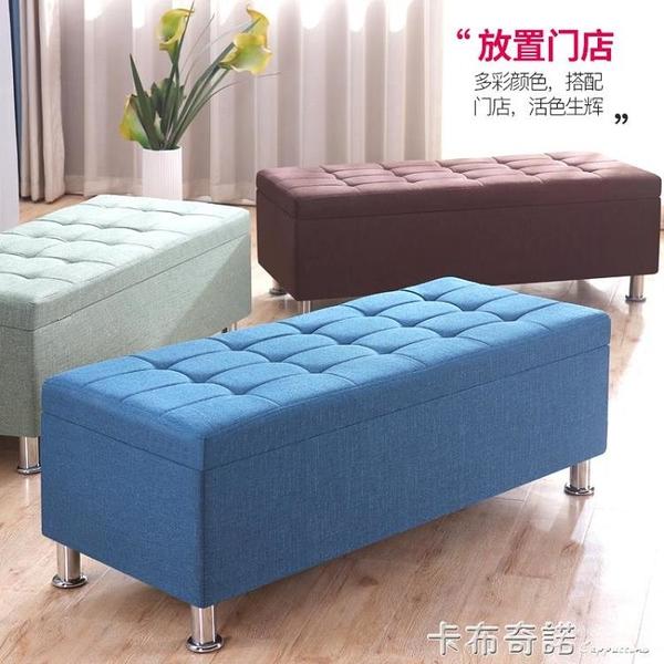 服裝店長方形沙發換鞋凳床尾多功能儲物收納凳更衣室試衣間凳子皮 卡布奇諾