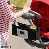 條紋 嬰兒車 手推車 收納袋 收納包 推車置物袋 媽媽包 媽咪包 寶寶 媽媽 奶瓶 尿布 『無名』 M08103