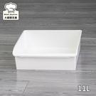 聯府廚房收納盒寬型瓶罐收納盒11L冰箱置物盒P5-0080-大廚師百貨