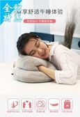 抱枕 枕頭北歐午睡男女午睡枕抱枕小學生趴趴枕兒童午休枕頭辦公室睡覺神器