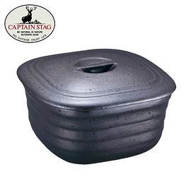 丹大戶外【Captain Stag】日本鹿牌 和膳亭圓形陶飯鍋(耐熱陶器可微波) MK-1473