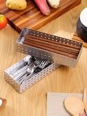筷子收納盒不銹鋼筷子籃刀叉籃廚房筷托碗筷盒餐具收納盒瀝水2只裝