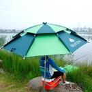 釣魚傘2.2米萬向防雨戶外釣魚傘折疊遮陽...