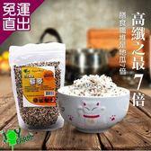 喬伊農場 三色彩虹藜麥穀物 2入(500g/包)(真空包裝)【免運直出】