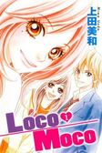 Loco Moco(1)