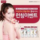 韓國 PLEASIA 全系列牙膏 六款可選(100g) - LJ【Miss.Sugar】【K4006139】