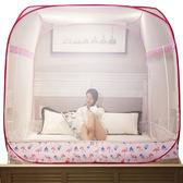 免安裝蒙古包折疊蚊帳1.2米1.5m床三開門加密加厚1.8m床雙人家用DH