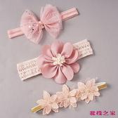 韓國蕾絲嬰兒髮帶 三件組 粉色花朵蝴蝶結 | 兒童公主髮飾 | 新生兒頭飾(寶寶/幼兒/小孩/頭飾)