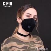 活性炭防毒口罩防甲醛霧霾男口罩女防塵透氣黑色時尚中元特惠下殺