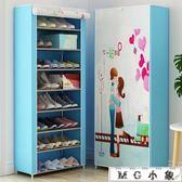 鞋架簡易家用組裝多層鞋架防塵收納鞋柜 MG小象