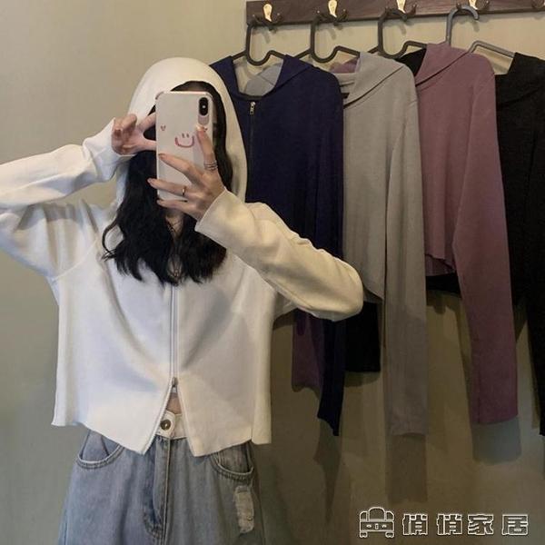 針織外套 秋季新款韓版連帽短款長袖針織上衣女外搭白色薄款開衫外套 俏俏家居