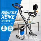 健身腳踏車靜音動感單車室內健身自行車家用健身器材磁控健身車可折疊WL2761【黑色妹妹】