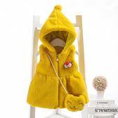 寶寶馬甲秋冬女童保暖夾棉外套0-1歲嬰兒外穿2連帽3加厚童裝秋冬