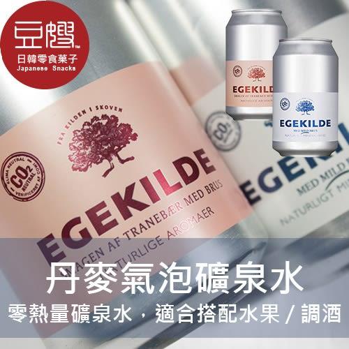 【豆嫂】丹麥飲料 EGEKILDE氣泡礦泉水(氣泡水/蔓越梅水)
