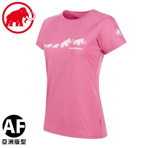 【MAMMUT 長毛象 女 QD Logo Print T-Shirt AF 短袖T恤《淡粉》】1017-02020/休閒衫