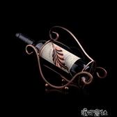 雅典娜】歐式創意紅酒架擺件/鐵藝個性酒瓶架/復古酒架家用擺件 港仔會社