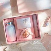 伴手禮結婚小禮物伴娘喜糖禮盒婚禮回禮年會杯子創意生日新年 概念3C旗艦店
