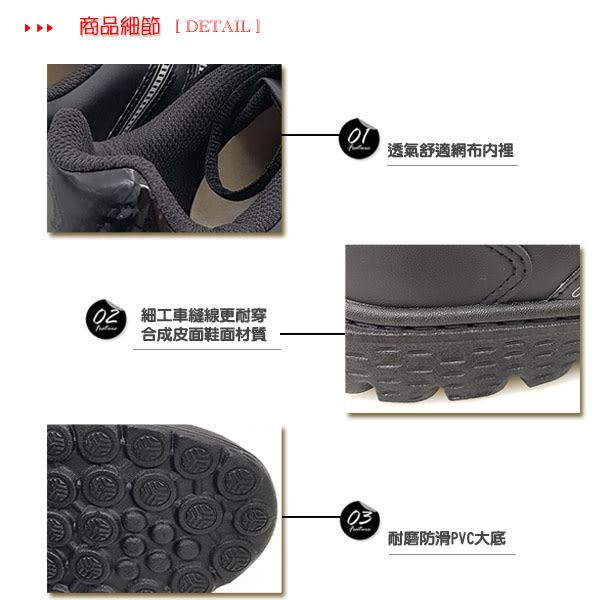 休閒鞋.台灣製MIT 四線符透氣皮革 綁帶舒適楦頭運動鞋.2色 黑/白【鞋鞋俱樂部】【149-1051】