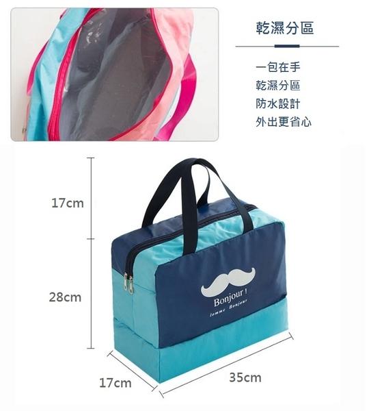 (特價出清) 韓版大容量衣物乾濕分離包 鞋子防水收納包 游泳健身運動收納袋【AE16160】99愛買小舖