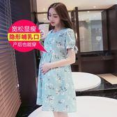 孕婦夏裝連衣裙時尚款洋裝新款韓版哺乳純棉中長款上衣孕婦裝春裝推薦