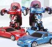 感應遙控變形車金剛機器人遙控汽車充電動無線賽車兒童男孩玩具車-Ifashion YTL