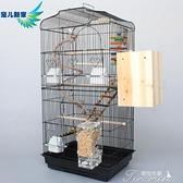 鳥籠 新款大型豪華鸚鵡籠玄鳳牡丹鷯八哥繁殖籠虎皮鳥籠子大號別墅超大 快速出貨