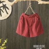 休閒棉麻短褲女夏2020新款寬鬆高腰顯瘦薄款闊腿百搭亞麻韓版夏季 韓語空間