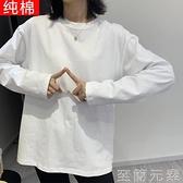 早秋韓版百搭純棉寬松長袖T恤女學生簡約純色基礎打底衫內搭休閑 至簡元素