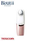 TESCOM 離子肌膚清潔儀 TE820TW  離子深層清潔 改善膚質  水滴狀導頭