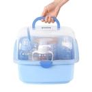 寶寶奶瓶收納箱奶瓶盒瀝水架兒童用品餐具收...