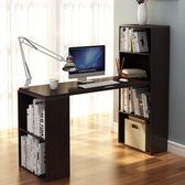一件8折免運 台式電腦桌轉角寫字桌家用書架組合書櫃辦公書桌子現代簡約