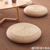 日式客廳蒲團坐墊地上圓墊子地板打坐拜佛禪修草編榻榻米飄窗家用  (橙子精品)