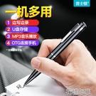 錄音筆轉文字專業筆形型高清降噪上課用小型微型隨身便攜式 快速出貨