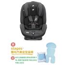 Joie stages 0-7歲成長型安全座椅(JBD82200D黑) 6783元+加贈奇哥立體超透氣涼墊
