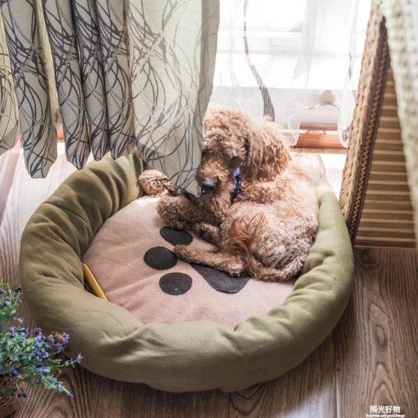 狗狗睡墊沙發床墊子耐咬狗窩貓窩天寵物窩 全館88折