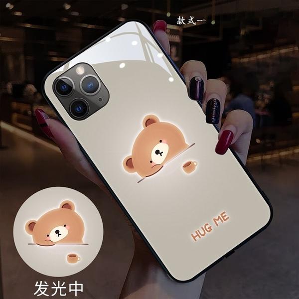 卡通小熊iPhone12 Pro Max保護殼 防摔蘋果12 Pro手機套 少女蘋果12 mini保護套 IPhone 12手機殼聲控發光