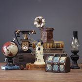客廳酒柜裝飾品 擺件創意歐式酒吧咖啡廳擺設家居飾品        瑪奇哈朵