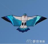 風箏濰坊前撐桿海鷗風箏兒童卡通成人風箏線輪易飛中大型風箏好飛 麥吉良品YYS