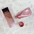 AHC 遮瑕 提亮粉紅素顏霜 隔離霜
