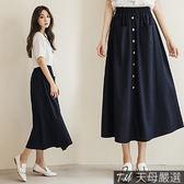 【天母嚴選】木紋排釦雙口袋鬆緊腰傘襬A字長裙(共三色)