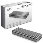 VANTEC 凡達克 NexStar SX M.2 NVMe SSD to USB 3.1 Gen 2 Type C 外接盒 (NST-205C3-SG)