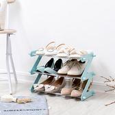 時尚簡易鞋架多層組裝 家用型簡約現代塑料鞋架 sxx1431 【大尺碼女王】
