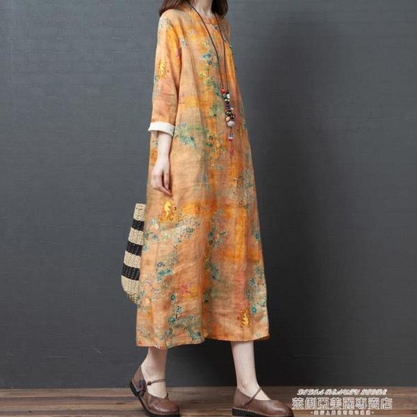 棉麻洋裝 棉麻連身裙女春秋新品寬鬆大碼印花斜襟顯瘦長袖民族風亞麻中長裙 萊俐亞