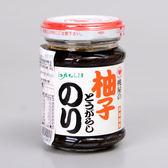 日本【桃屋】辛口柚子海苔醬 100g