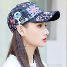 帽子女韓版潮卡通涂鴉鴨舌帽個性ins男棒球帽女士時尚嘻哈帽 依凡卡時尚