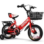 摺疊自行車 兒童自行車1-2-3-5-6-7-10歲男孩小孩車女腳踏單車寶寶摺疊童車子T 3色