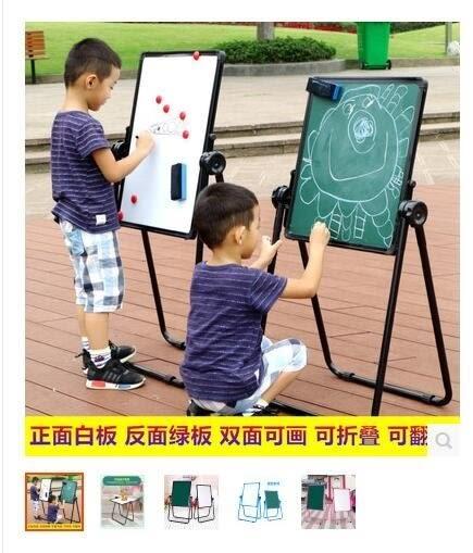 兒童畫畫板  支架式雙面磁性畫板 可折疊升降 50*70【潮咖範兒】
