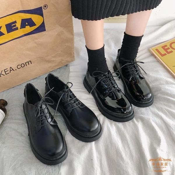 牛津鞋 黑色漆皮小皮鞋女英倫風2021春季新款平底繫帶牛津日系製服jk單鞋