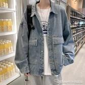 牛仔外套春秋季牛仔外套女新款流行寬鬆bf韓版百搭工裝夾克上衣ins潮 阿卡娜
